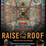 Pick of the Day 3/20: PVJFF Raise the Roof