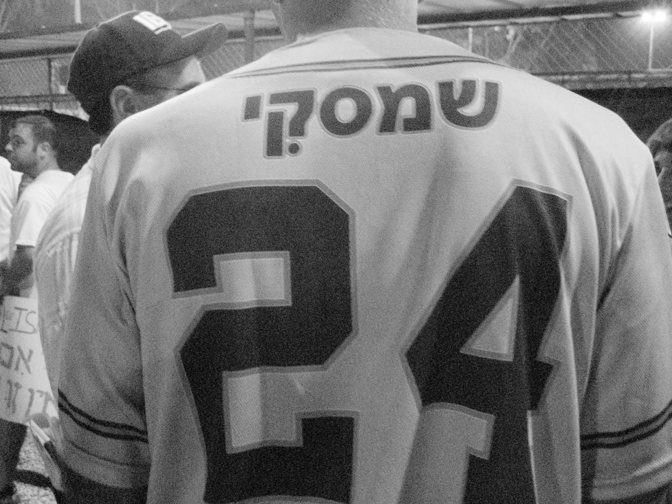 Cinemadope: Bringing the Red Sox to Israel