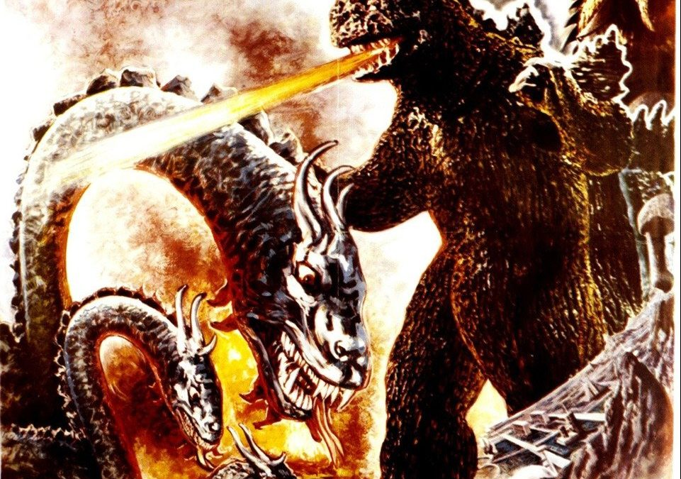 Blaise's Bad Movie Guide: Ghidorah, the Three-Headed Monster