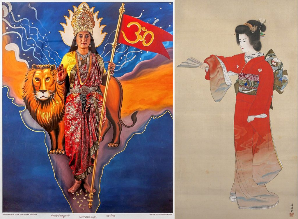 """At left, """"Motherland,"""" archival inkjet print by Pushpamala N. Indian, 2004-2008. Right, """"Noh Dance,"""" hanging scroll, ink and color on silk by Ohara Koson (Shōson), 1939."""